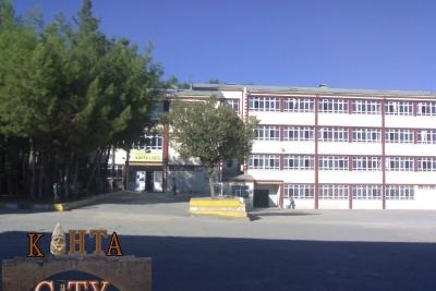 Kahta Anadolu Lisesi Fotoğrafları 1