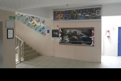 Ahmet Bahadır İlhan Ortaokulu Fotoğrafları 2