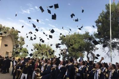 Aydın Mesleki Ve Teknik Anadolu Lisesi Fotoğrafları 2