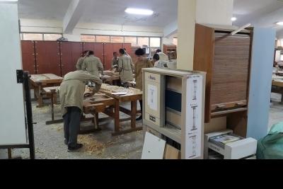 Aydın Mesleki Ve Teknik Anadolu Lisesi Fotoğrafları 4