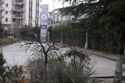 Şehit Murat Alkan İmam Hatip Ortaokulu Fotoğrafları 6