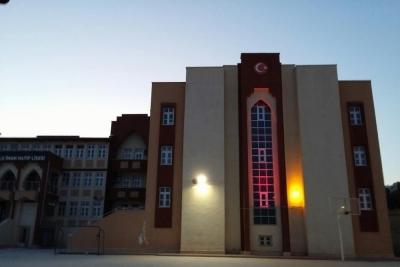 Nilüfer Belediyesi Özlüce İlkokulu Fotoğrafları 8